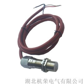 磁控接近开关WKC-A501-LED带安装支架