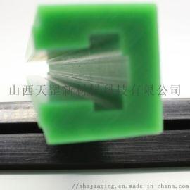 超高聚乙烯链条导轨 山西天罡TKG 高耐磨链条导轨