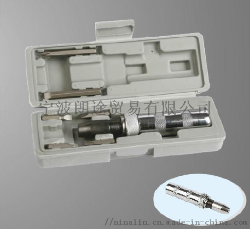 優質光柄衝擊批 螺絲刀套裝 五金工具JS-2001