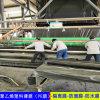 防水膜巴彦淖尔,厂房隔离防潮层0.6mm聚乙烯膜