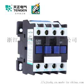 天正电气(TENGEN)CJX2-1201 12A 24V-440V 3NO 1NC 50/60HZ 3P 交流接触器