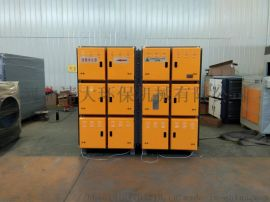 废气处理静电式油烟净化器