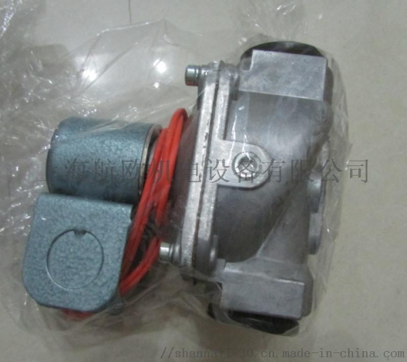 Universal冷却器UT8740-B14