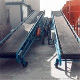 仓库卸货皮带输送机 散料自动升降输送机LJQC