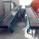 倉庫卸貨皮帶輸送機 散料自動升降輸送機LJQC