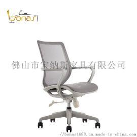 office chair职员椅,电脑椅,网布转椅