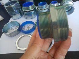 Φ25-G1包塑金属软管接头