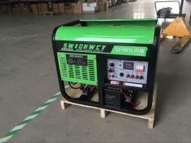 山区应急发电可用电源15kw柴油发电机组