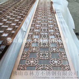 会所装饰不锈钢屏风 焊接红古铜不锈钢屏风隔断定制