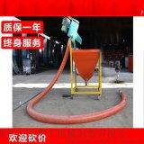 软管吸粮机 220v车载吸粮机 六九重工 软管吸粮