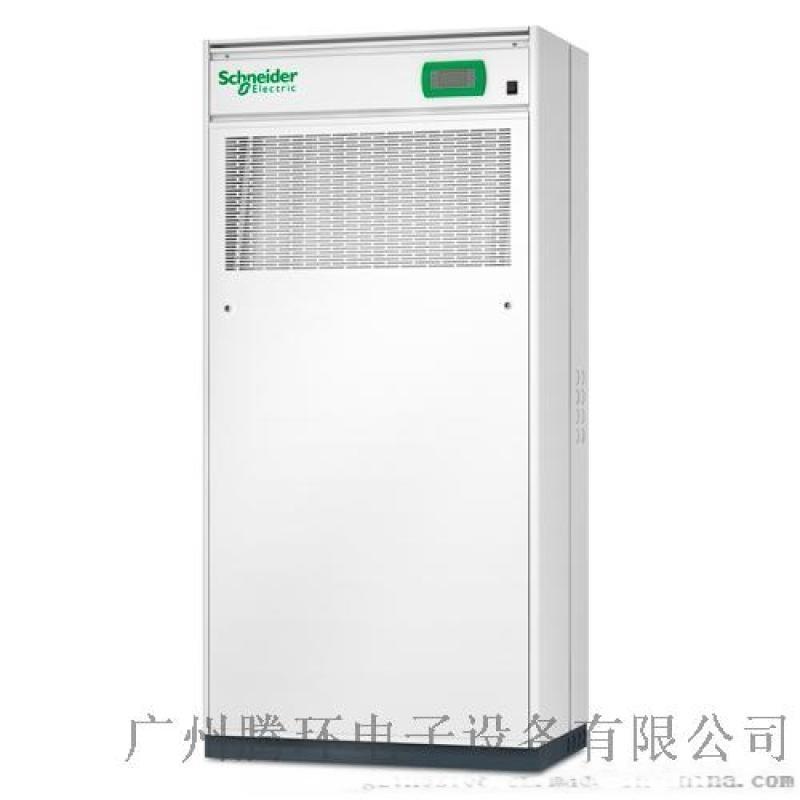 APC機房精密空調 SDA0331 下送風9KW