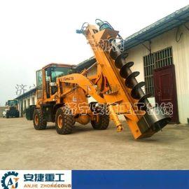 新型便携式电线杆挖坑机 装载式旋转钻机