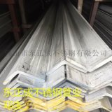 福建不鏽鋼工業角鋼現貨,工業304不鏽鋼角鋼