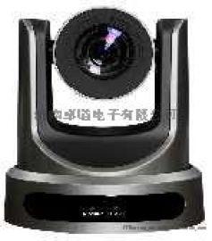 青岛多媒体会议摄像机,青岛高清视频会议摄像机