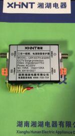 湘湖牌微机保护装置DVP-5223精华
