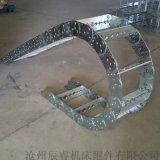 山东乳山钢制拖链加工,威海地区钢制拖链供应