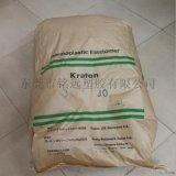 D-1160BT 適用冷封型 食品包裝膠粘劑