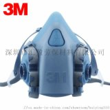 3M7502防毒口罩喷油漆化工气体工业粉尘农药面具
