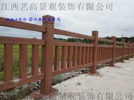 景区仿木栏杆扶手,池塘水泥仿木栏杆,混凝土树藤栏杆