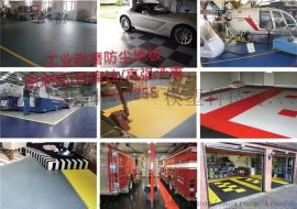 工厂耐磨pvc地板 工业塑胶地板车间地面材料