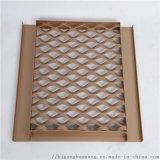 天花吊顶铝板网 幕墙装饰铝板网 铝板张拉网