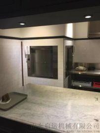 餐厅传菜梯专业定制传菜机启运博山区传菜电梯