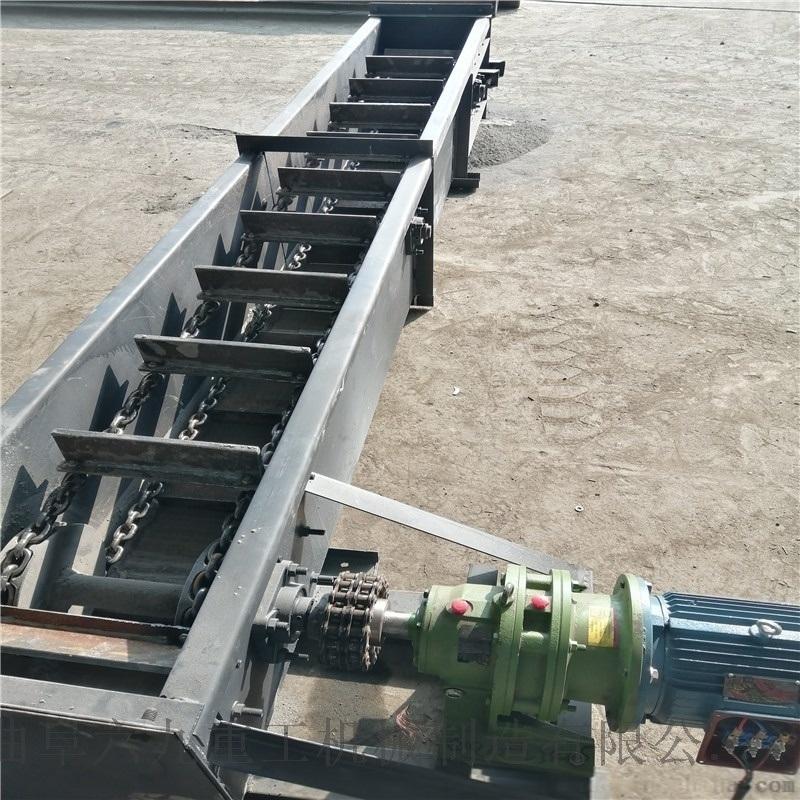 刮板送料机 散料输送机 六九重工 单链刮板输送机