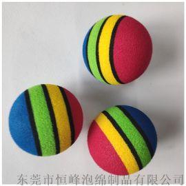 广州eva泡沫海绵球 打孔弹性球 花纹混色趣味球