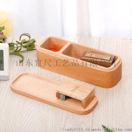 櫸木便攜式木盒創意黑胡桃木質公司印章盒