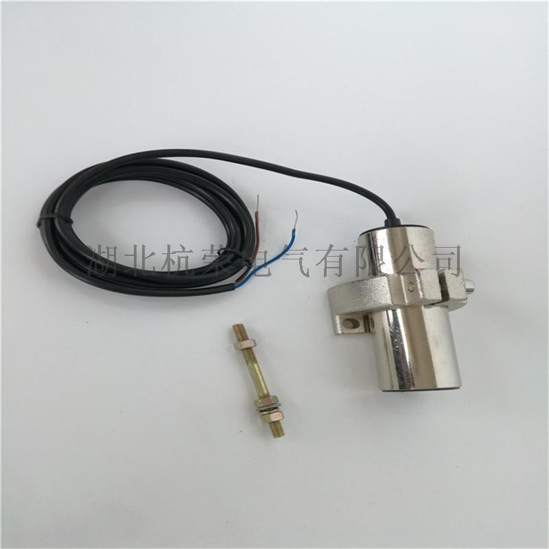 速度传感器IBY2420PA,速度开关