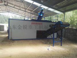 禽畜粪便发酵处理设备