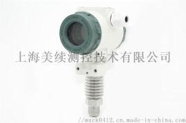 上海美续测控数显型防爆压力变送器