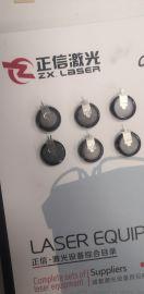 振镜式激光点焊机适用于电池引脚 极耳焊接