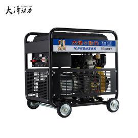小型风冷7千瓦柴油发电机