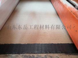 膨润土防水毯 厂家直销 可根据客户需求覆膜