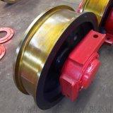 直徑Ø 800×160 雙樑起重機主動車輪組