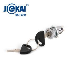 JK101 电源锁 广州锁具 16mm数控面板锁