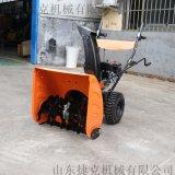 小區物業除雪機 黑龍江手推式掃雪機 放滑輪拋雪掃雪