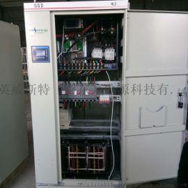 EPS电源 eps-160KW 消防应急 三相单项