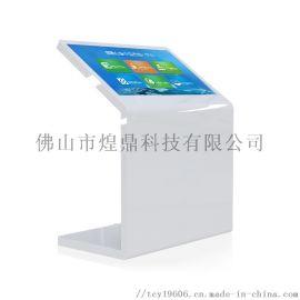 广东43/55寸触摸卧式查询一体机超市  落地自助查询机终端广告机