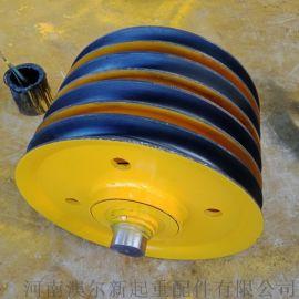 工程机械用滑轮组  20吨省力动滑轮  塔吊滑轮
