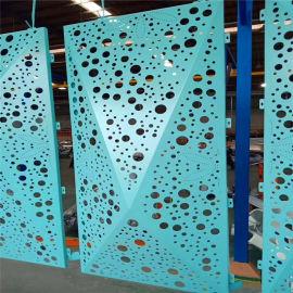 穿孔铝单板改造特点 透光造型冲孔铝板吊顶