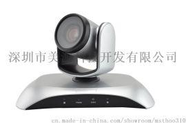 MSThoo视频会议摄像机MST-EX10-SDI