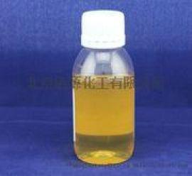 创新型的分散剂 DIS-55