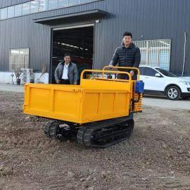 手扶式履带车 液压自卸履带运输车 多地形履带运输车