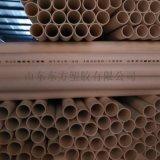 廠家直銷 PVC阻燃絕緣冷彎電工套管 PVC穿線管