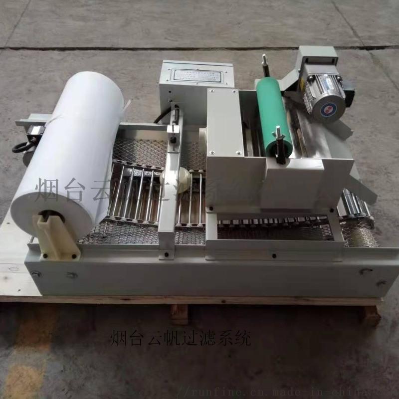 纸带式过滤机用过滤材料