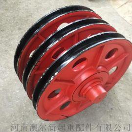16吨双梁行车铸钢滑轮组  起重滑车滑轮