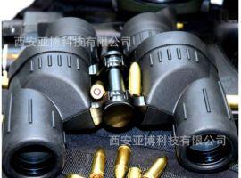 榆林 双筒望远镜 军工品质15591059401