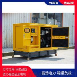 大泽动力50KW静音柴油发电机